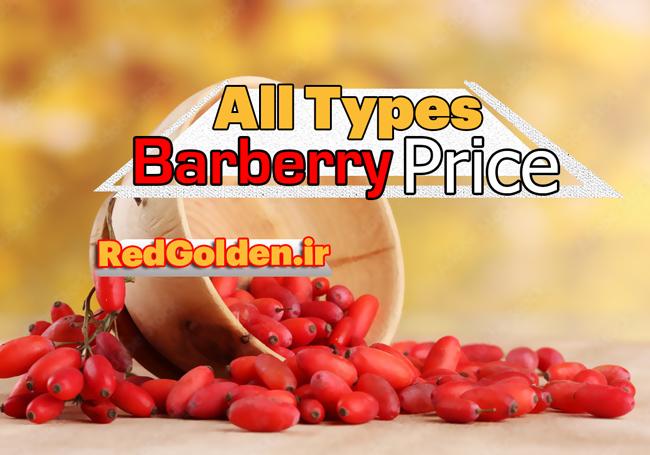 iran barberry price