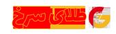 فروشگاه اینترنتی طلای سرخ
