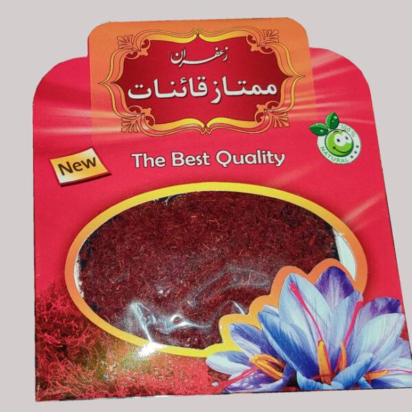 iran soft saffron