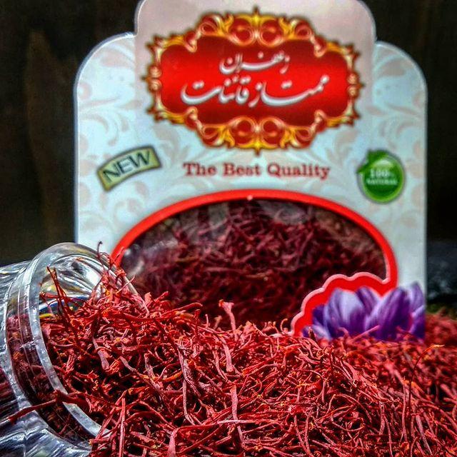 روش تبلیغ و فروش زعفران در اینستاگرام